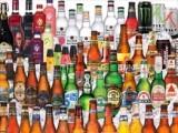 """Các công ty bia trong nước là """"mục tiêu"""" tiếp theo của các đại gia quốc tế ngành bia rượu?"""