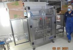 Máy sản xuất, đóng gói thực phẩm đã qua sử dụng